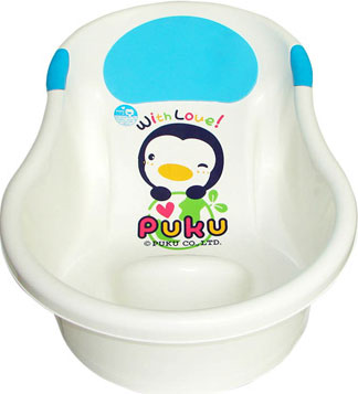 Puku baby bath tub